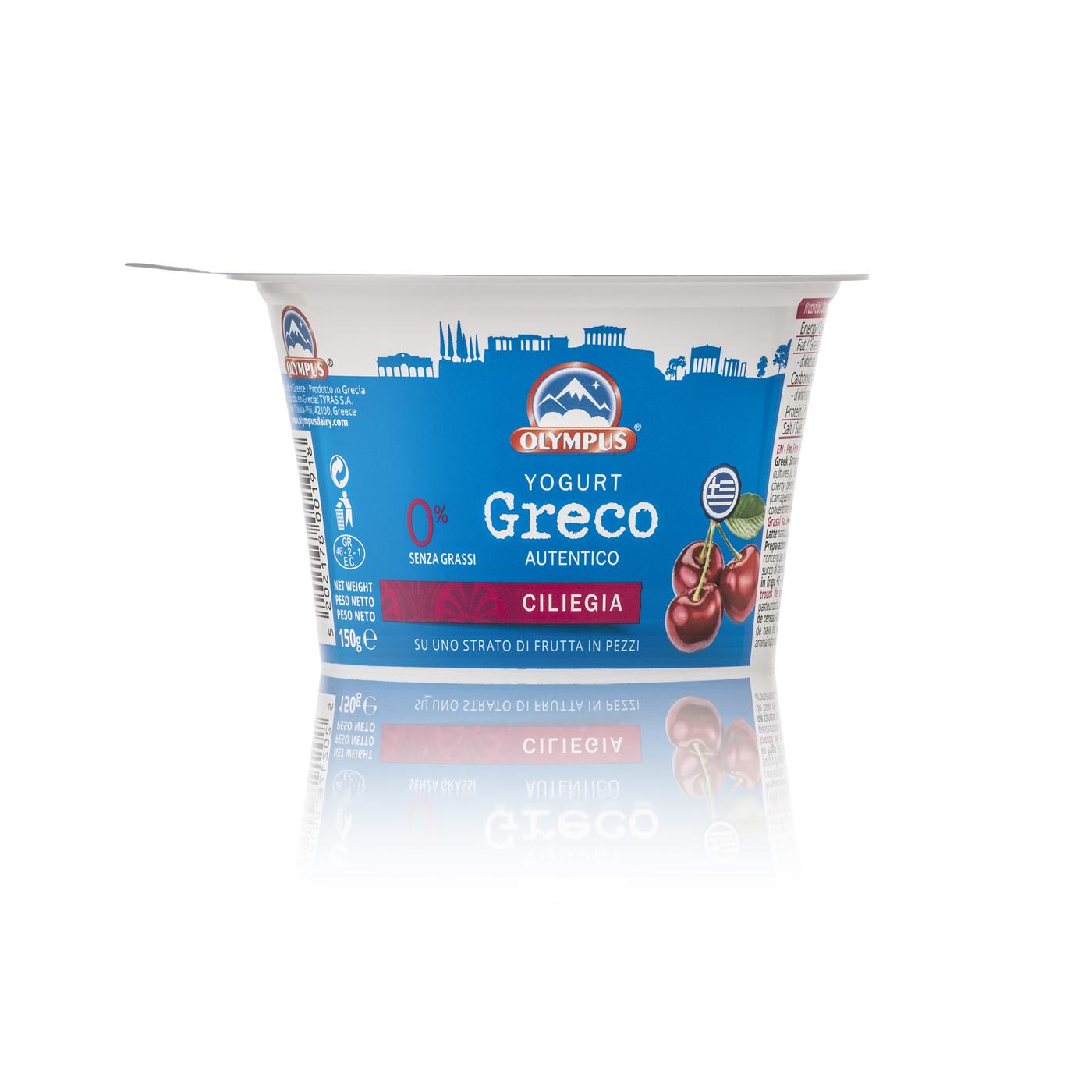 Olympus yogurt cherry