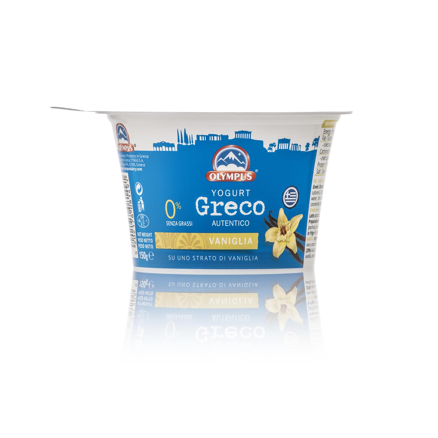 Olympus yogurt vanilla-
