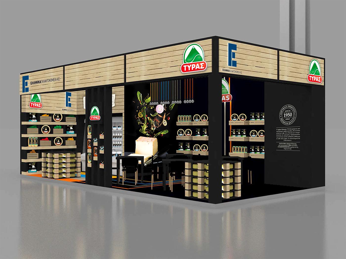Food Exhibition Booth Design : Tyras exhibition booth alarm ad