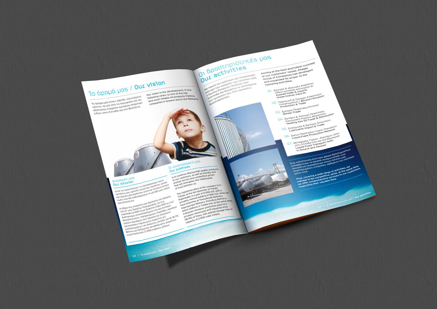 Aliagas Corporate Brochure double page spread