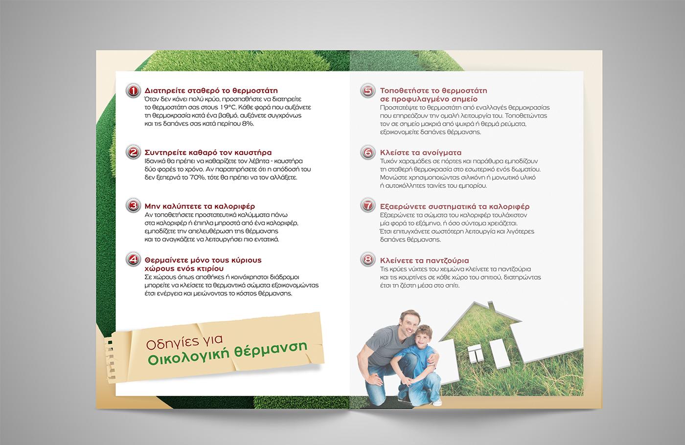 Aliagas Eco brochure